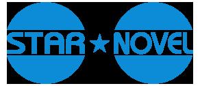 Logo Star*Novel